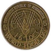 5 Afghanis (FAO) -  reverse