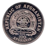100 Afghanis (World Soccer Italy to USA) – obverse