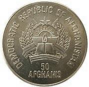 50 Afghanis (Ferrari) – obverse