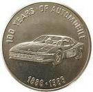 50 Afghanis (Ferrari) – reverse
