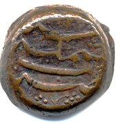 1 Dam - Taimur Shah (Kashmir mint) -  obverse
