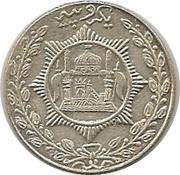 1 Rupee - Habibullah Kalakani -  reverse