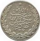 1 Rupee - Mohammed Nadir -  obverse
