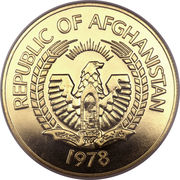 10 000 Afghanis (Marco Polo Sheep) -  obverse