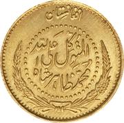 8 Grams - Muhammed Zahir Shah – obverse
