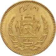 8 Grams - Muhammed Zahir Shah -  reverse