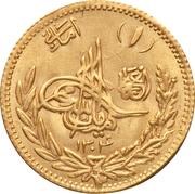 1 Amani - Amanullah -  obverse