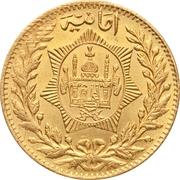 2 Amani - Amanullah -  reverse