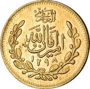 2 Tilla - Amanullah -  obverse