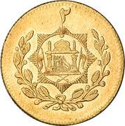 2 Tilla - Amanullah -  reverse