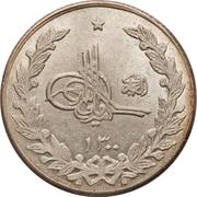 2½ Rupees - Amanullah -  obverse