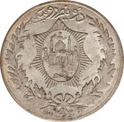 2½ Rupees - Amanullah -  reverse