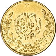 1 Tilla - Amanullah -  obverse