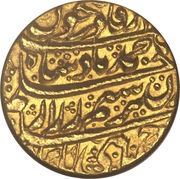 Ashrafi - Ahmad -  obverse