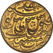 1 Ashrafi - Ahmad Shah -  reverse