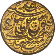 Ashrafi - Ahmad -  reverse