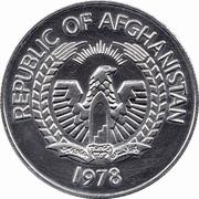 250 Afghanis (Snow Leopard) -  obverse