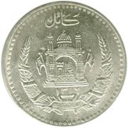 ½ Afghani - Muhammed Zahir Shah -  reverse