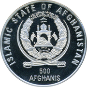 500 Afghanis (World Food Summit) – obverse
