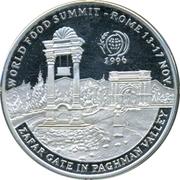500 Afghanis (World Food Summit) -  reverse