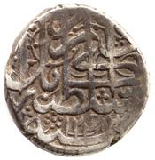 1 Rupee - Dost Muhammad (Kabul mint) -  reverse