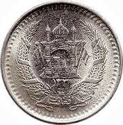 25 Pul - Muhammed Zahir Shah (smooth edge) -  reverse