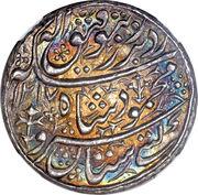 Rial - Mahmud (Bahawalpur mint) -  obverse
