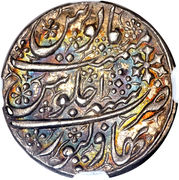 Rial - Mahmud (Bahawalpur mint) -  reverse