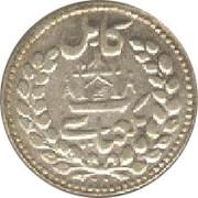 1 Abbasi - Abdur Rahman -  reverse