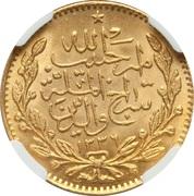 1 Tilla - Habibullah -  obverse
