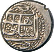 1 Rupee - Zaman (Herat mint) -  obverse