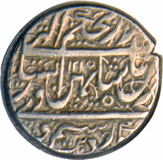 1 Rupee - Zaman (Herat mint) -  reverse