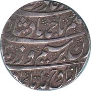 1 Rupee - Ahmad (Kashmir mint) -  obverse