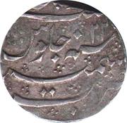 1 Rupee - Ahmad (Kashmir mint) -  reverse