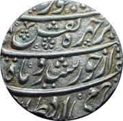 1 Rupee - Taimur Shah (Peshawar Mint) -  obverse