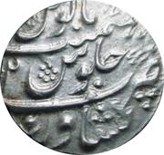 1 Rupee - Taimur Shah (Peshawar Mint) -  reverse