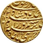 1 Mohur - Ahmad Shah (Shāhjahānābād mint) -  obverse