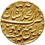 1 Mohur - Ahmad Shah (Shāhjahānābād mint) -  reverse
