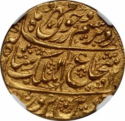 Mohur - Shujā (Bahawalpur mint) -  obverse