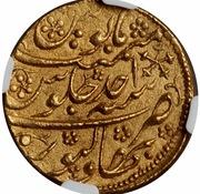 Mohur - Shujā (Bahawalpur mint) -  reverse