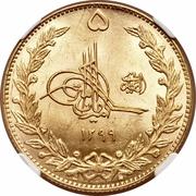 5 Amani - Amanullah -  obverse