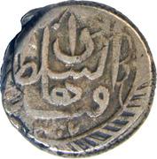 1 Rupee - Abdur Rahman (Qandahar mint) -  obverse