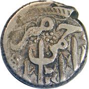 1 Rupee - Abdur Rahman (Qandahar mint) -  reverse