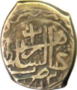 Qiran - Abdur Rahman (Herat mint; type 1) -  obverse