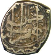 Qiran - Abdur Rahman (Herat mint; type 1) -  reverse