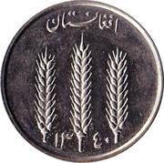 1 Afghani - Muhammed Zahir Shah -  obverse