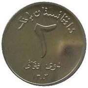 2 Afghanis – reverse