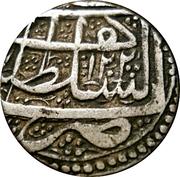 1 Rupee - Mahmud Shah (Herat mint) -  reverse