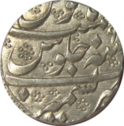 1 Rupee - Taimur (Kashmir mint) -  reverse