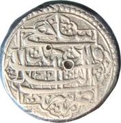 1 Rupee - Qaisar (Qandahar mint) -  obverse